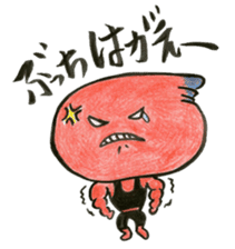 Dialect of Hiroshima sticker #348387