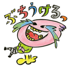 Dialect of Hiroshima sticker #348388