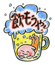 Dialect of Hiroshima sticker #348399