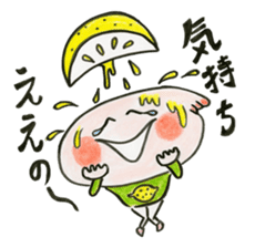 Dialect of Hiroshima sticker #348401