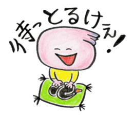 Dialect of Hiroshima sticker #348403