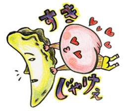 Dialect of Hiroshima sticker #348406