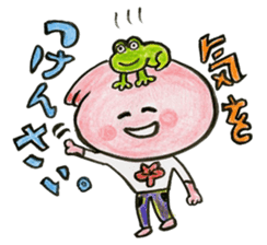 Dialect of Hiroshima sticker #348411