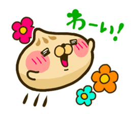 cute Steamed meat bun! sticker #348426