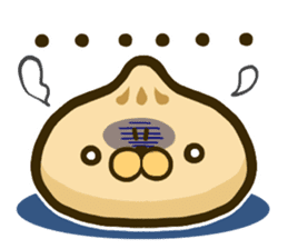 cute Steamed meat bun! sticker #348435