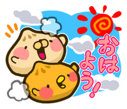 cute Steamed meat bun! sticker #348450