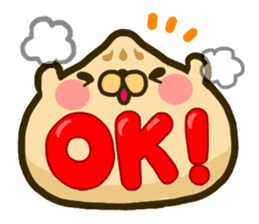 cute Steamed meat bun! sticker #348452