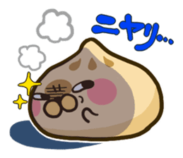 cute Steamed meat bun! sticker #348455
