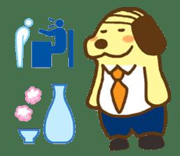 mini characters of Japan sticker #348535