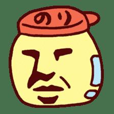 mini characters of Japan sticker #348538