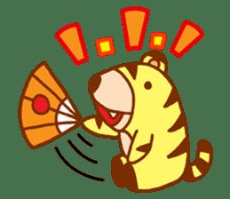 mini characters of Japan sticker #348539