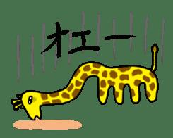 creature(ja) sticker #349390