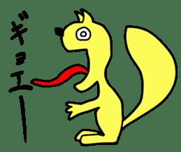 creature(ja) sticker #349395