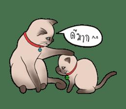 Happy Por-Poh Cat sticker #350857