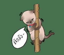 Happy Por-Poh Cat sticker #350860