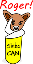Shiba CAN and Tora CAN 4th (Eng) sticker #351149