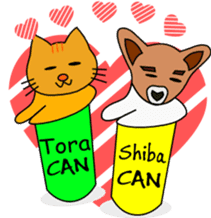 Shiba CAN and Tora CAN 4th (Eng) sticker #351154