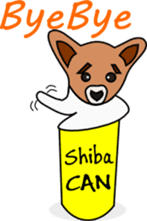 Shiba CAN and Tora CAN 4th (Eng) sticker #351157
