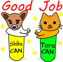 Shiba CAN and Tora CAN 4th (Eng) sticker #351171