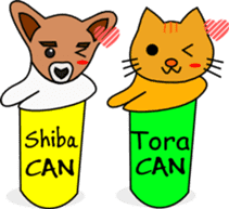 Shiba CAN and Tora CAN 4th (Eng) sticker #351176