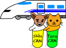 Shiba CAN and Tora CAN 4th (Eng) sticker #351178