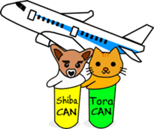 Shiba CAN and Tora CAN 4th (Eng) sticker #351179