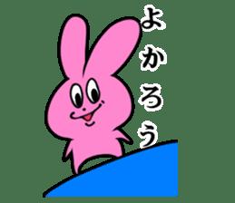 Nurunuru Usagi sticker #351235
