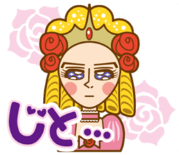 princess princess sticker #351274
