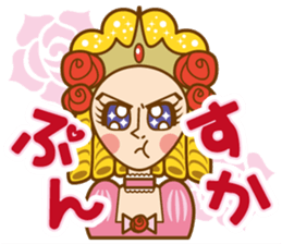 princess princess sticker #351275