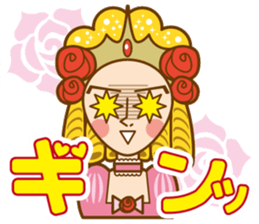 princess princess sticker #351277