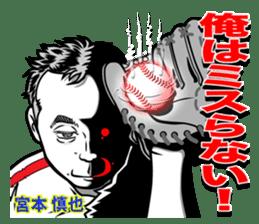 Love for Frank Miura sticker #351676