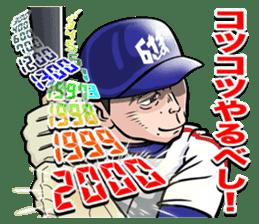 Love for Frank Miura sticker #351678