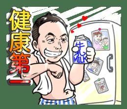 Love for Frank Miura sticker #351679