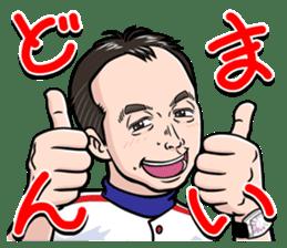 Love for Frank Miura sticker #351680