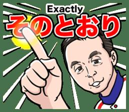 Love for Frank Miura sticker #351681