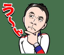 Love for Frank Miura sticker #351682