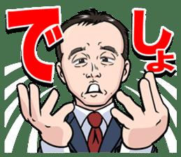 Love for Frank Miura sticker #351683