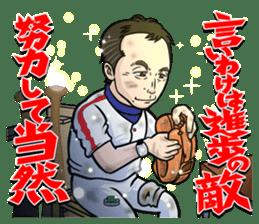 Love for Frank Miura sticker #351684