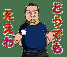 Love for Frank Miura sticker #351685