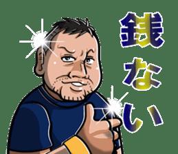 Love for Frank Miura sticker #351690