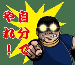 Love for Frank Miura sticker #351691