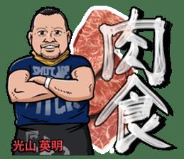 Love for Frank Miura sticker #351695