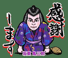 Love for Frank Miura sticker #351700