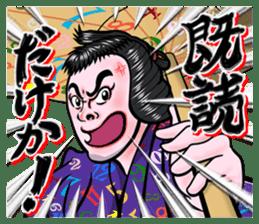 Love for Frank Miura sticker #351701
