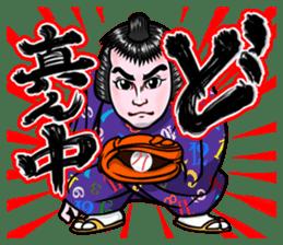 Love for Frank Miura sticker #351702