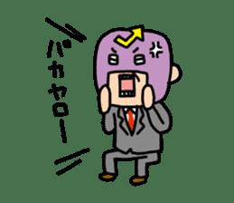 Masked businessman Sticker sticker #352037