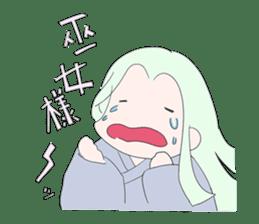 theater imasokari sticker #352199
