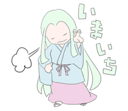 theater imasokari sticker #352202