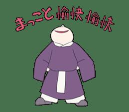 theater imasokari sticker #352204