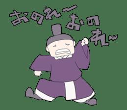 theater imasokari sticker #352205